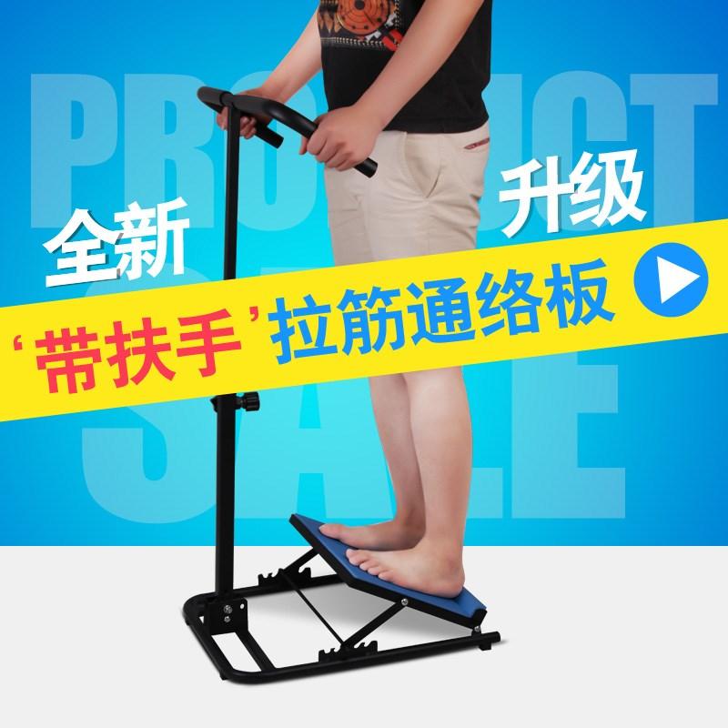 踝关节矫正板 斜板 组内外翻板斜坡 康复站立训练 脚足矫正
