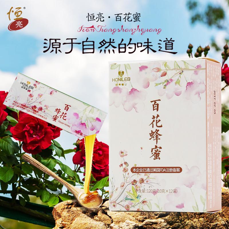 【买一送一】恒亮便携独立小包装袋装条状天然百花蜂蜜10克×12袋