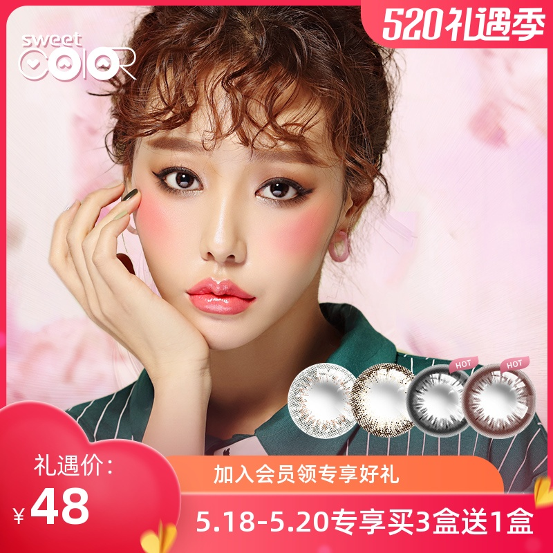 Sweetcolor 10 Piece natural hybrid size and diameter female students contact myopia lenses