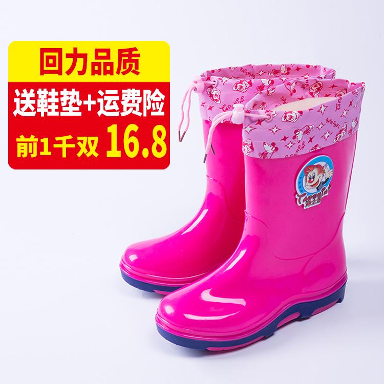 儿童雨鞋高筒男童女童防滑加绒保暖大童水鞋学生小孩幼儿宝宝雨靴