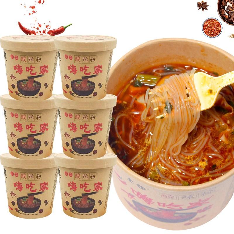 嗨吃家酸辣粉6桶装整箱重庆正宗方便面米线桶装夜宵即食红薯粉丝五折促销