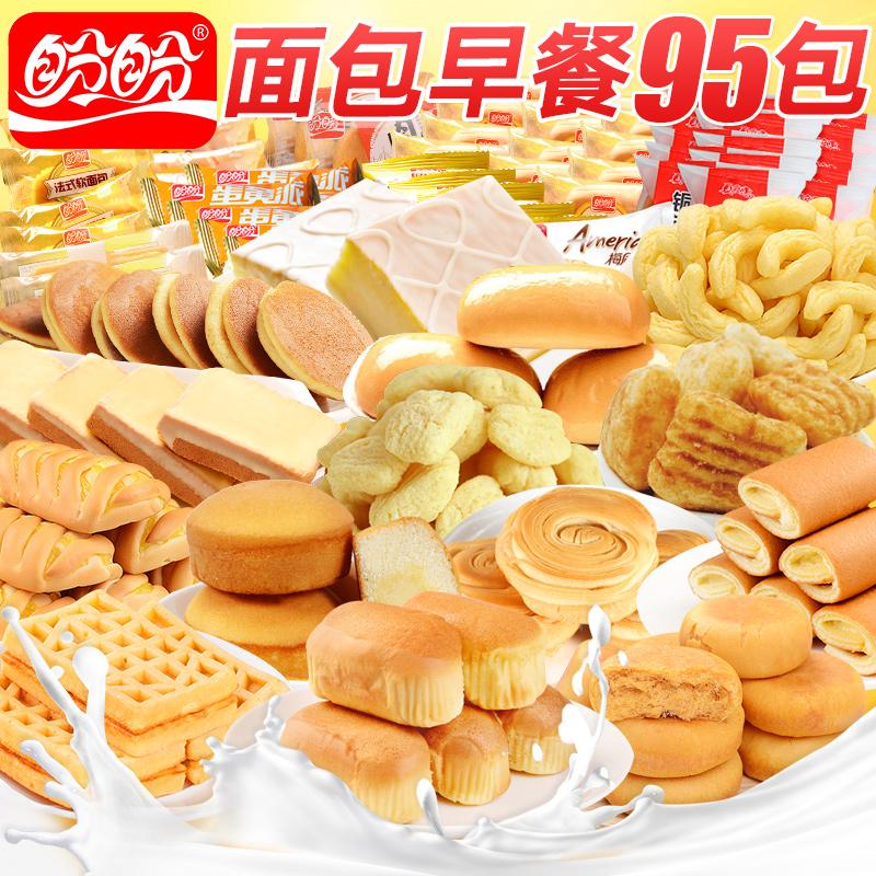 盼盼零食大礼包组合早餐面包混合装一箱整箱吃货散装营养休闲食品