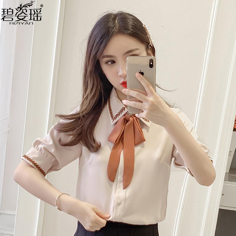 白衬衫女短袖怎么样好吗
