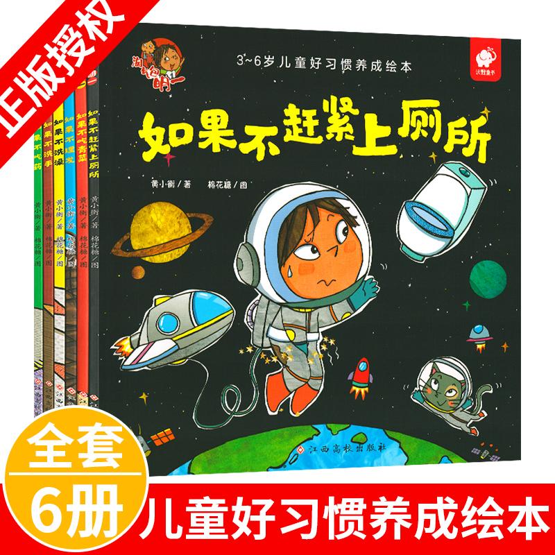Детские книги для купания Артикул 570976976600
