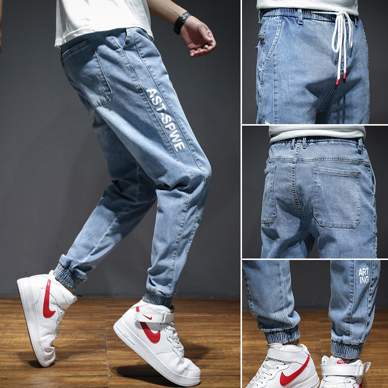 Summer thin high-end jeans mens trend loose 9-point corset casual work wear Harun pants trend