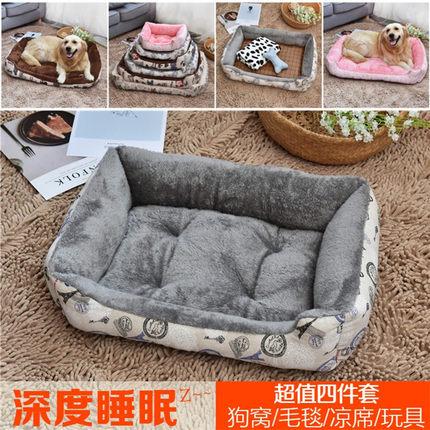 狗窝冬天泰迪宠物垫子小型中型大型犬金毛狗狗用品床猫窝冬季保暖