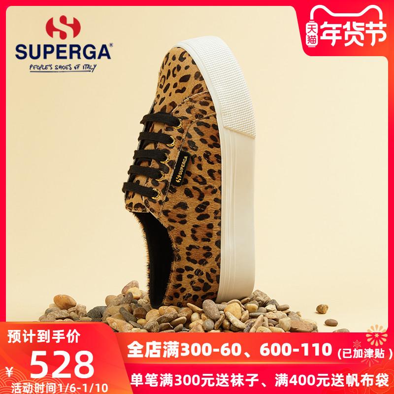 SUPERGA 女鞋 马毛低帮豹纹厚底松糕鞋系带时尚休闲运动鞋S00CS50