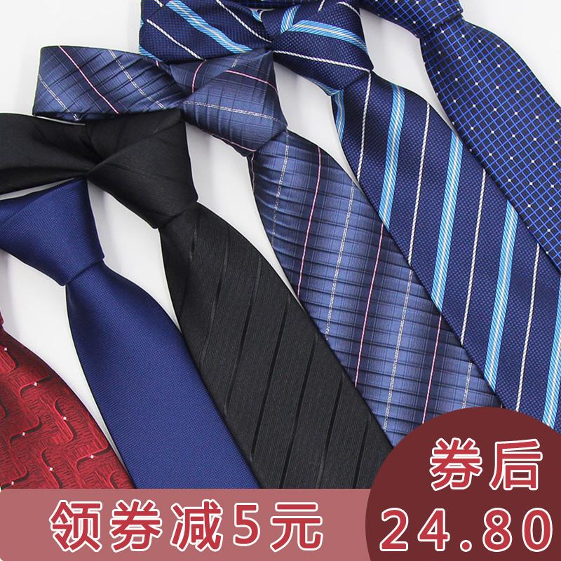 Наконечник мужчина официальная одежда бизнес ширина 8cm чисто глубоко синий и красный черный великобритании отношения выйти замуж жених корейский студент безопасность полоса