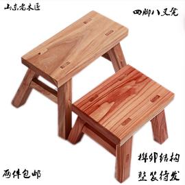 小板凳实木凳小木鞋凳客厅跳舞钓鱼时尚凳茶几家用小凳子矮凳择菜图片