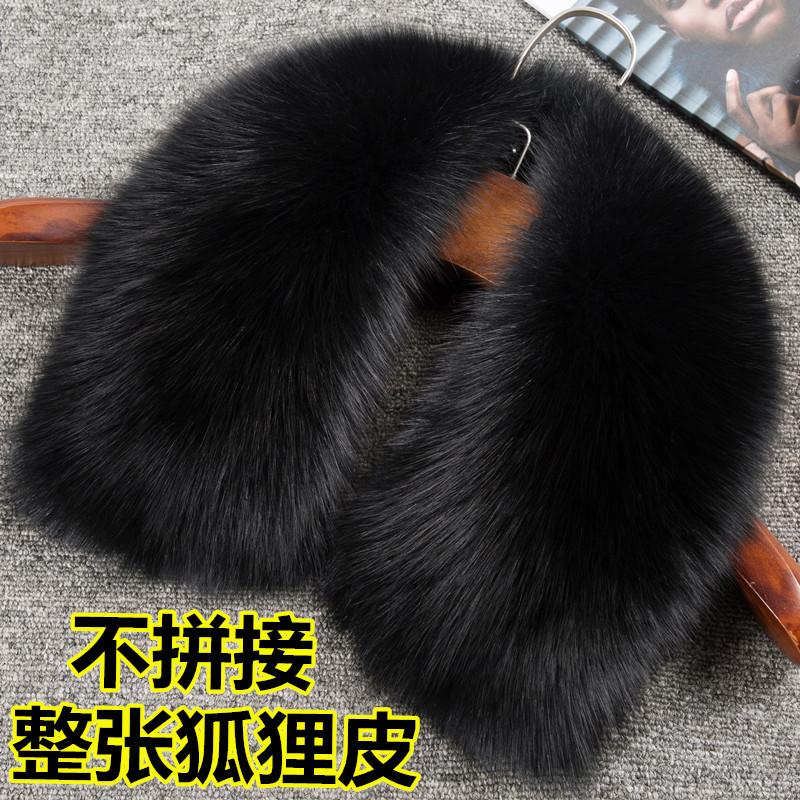 Super large fur collar whole skin real fur fox fur collar plus big collar collar collar, cap strip, fur collar for men and women