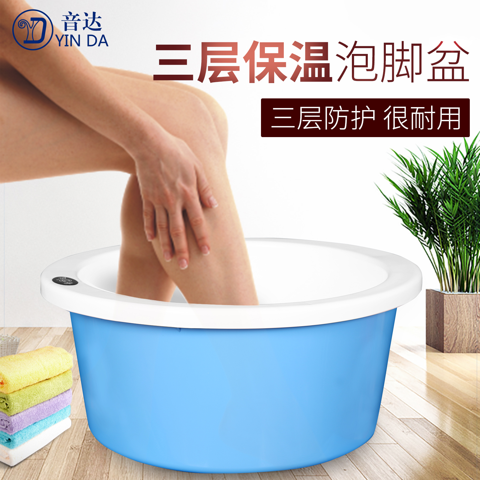 豫本草衡通計は足浴桶の保温マッサージをカスタマイズします。