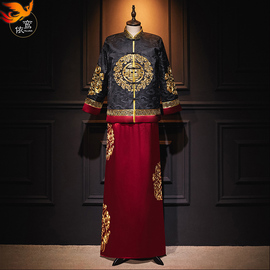 秀禾服男士2020冬季新款中式新郎结婚礼服红黑唐装接亲敬酒服接亲