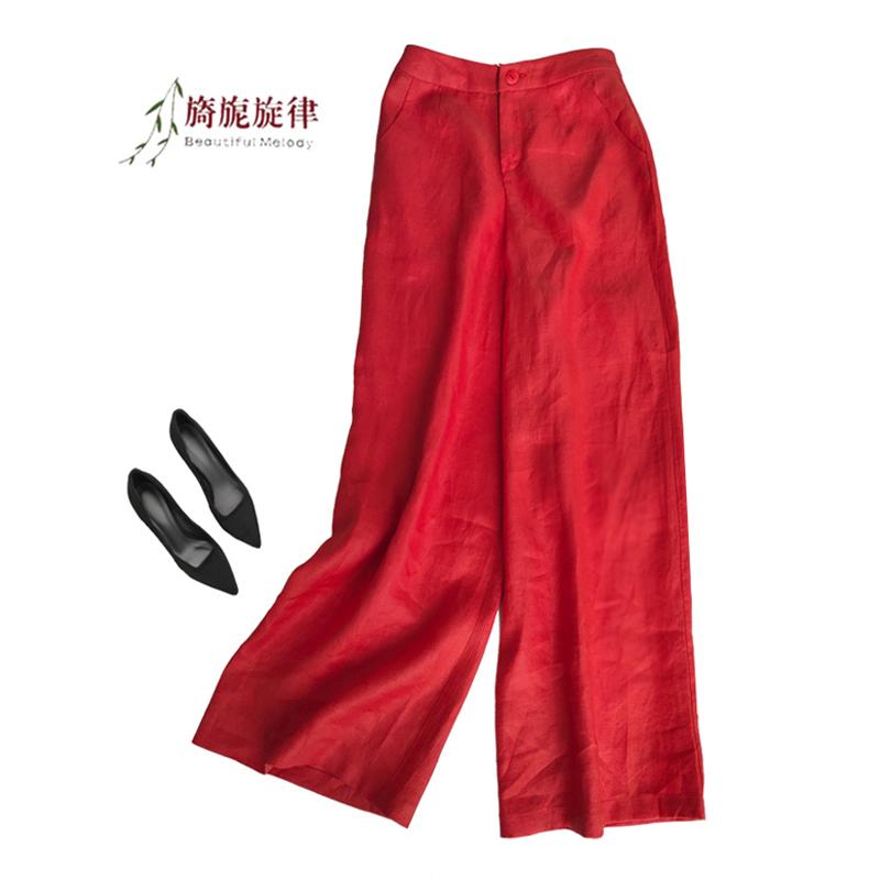 2019春季新款宽松百搭休闲中国红长裤棉麻苎麻女装裙裤亚麻阔腿裤