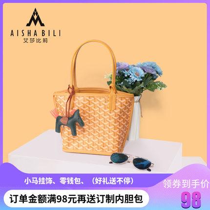 2019新款韩国东大门狗牙包时尚大容量手提托特菜篮子女包购物袋潮