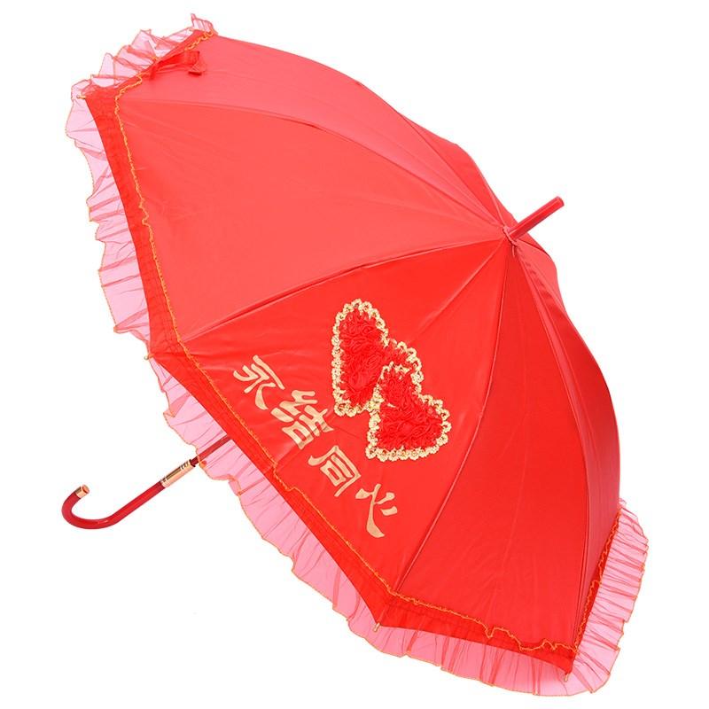 思泽 新娘伞 长柄雨伞 婚庆婚嫁遮阳伞喜伞太阳蕾丝花边 结婚用品