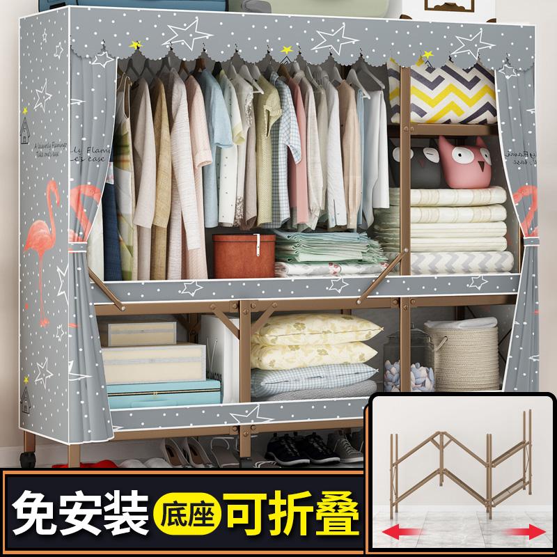 折叠挂衣柜钢管加厚家用布衣柜子评价如何