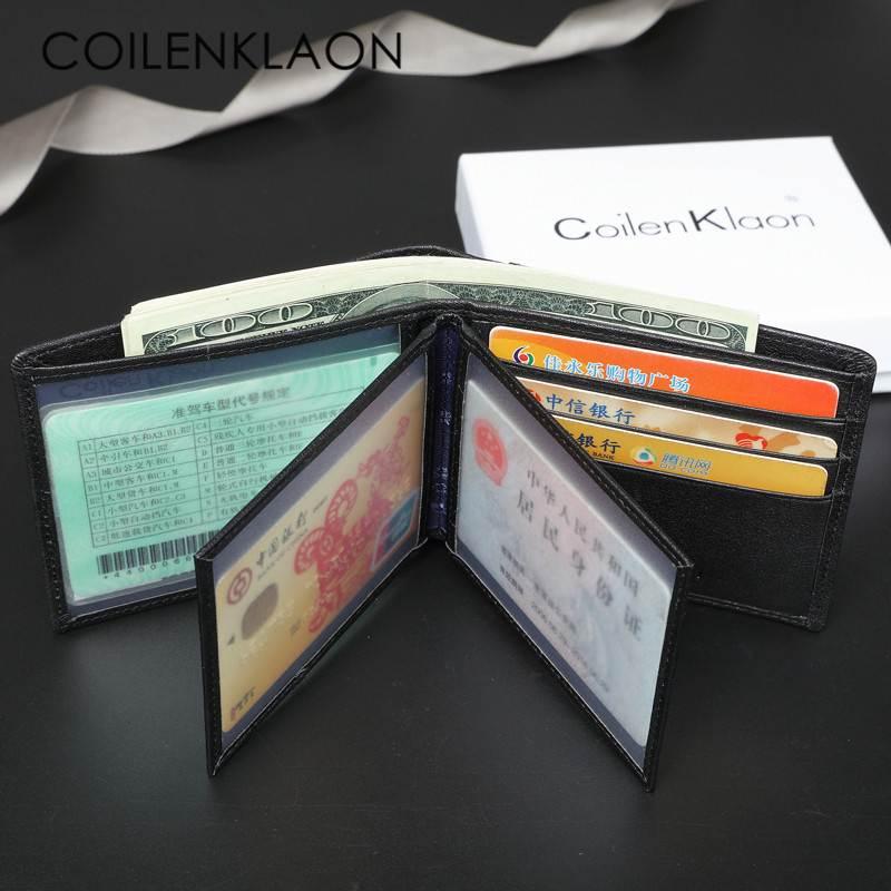 2020新款男钱包正品短款真皮卡包双活页证件两折包证件包驾驶证套