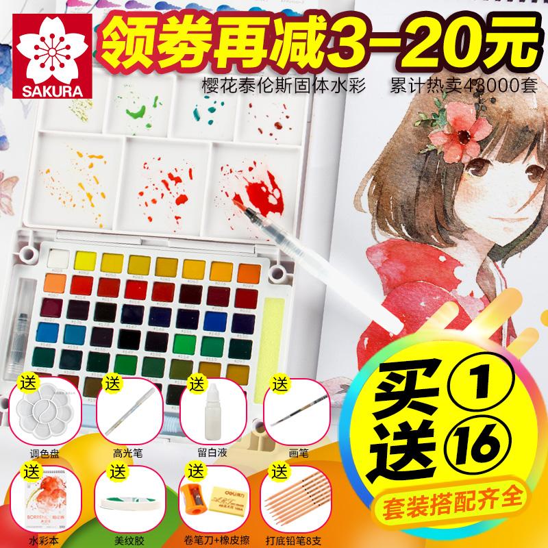 Япония цветение вишни тайский отношения этот 24 ровный цвет тело акварель пигмент установите 18/30/36/48 прозрачный цветение вишни акварель