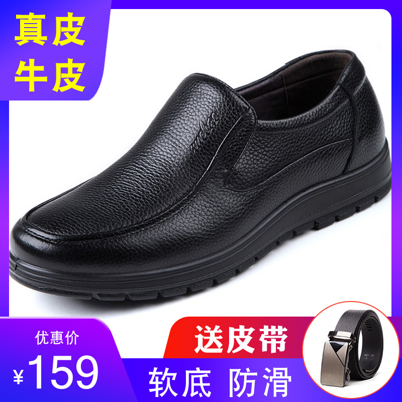 Father shoes male 40 soft sole 50 middle aged 60 Plush warm 70 winter grandfather cotton shoes middle aged and old leather shoes