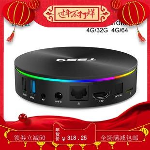 智能网络机顶盒TV  电视盒子 T95Q S905XS 安卓9.0 4GB/32GB/64GB