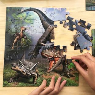 幼儿童恐龙拼图智力开发男孩玩具3-4-5-6岁宝宝早教益智小孩拼图