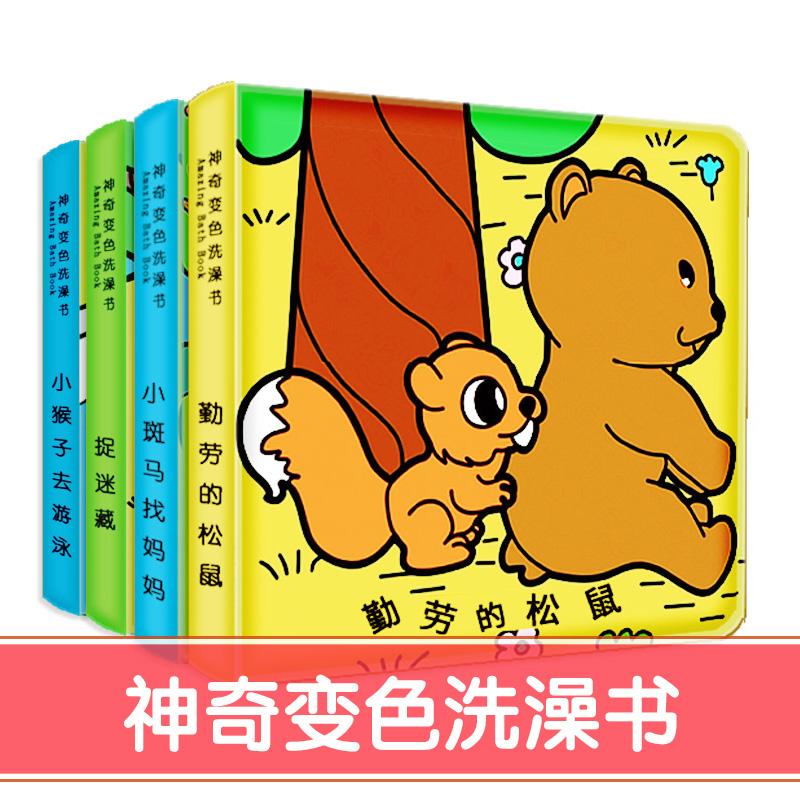 Детские книги для купания Артикул 598921199888