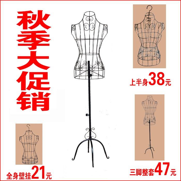 热卖欧式铁艺模特架女道具婚纱拍摄服装架全身半身女挂衣架展示架
