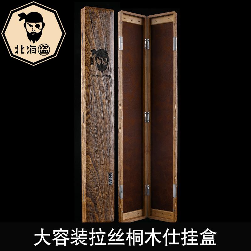 北海盗桐木竞技子线盒60cm仕挂盒功能实木质双层户外垂钓渔具用品