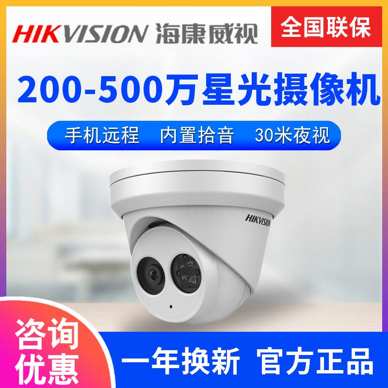 Веб-камеры Артикул 574902559556