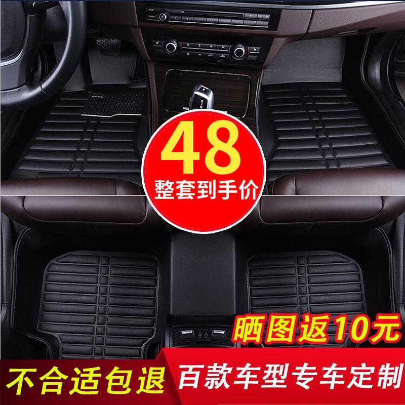 17丰田卡罗拉1.2t新款1.6L大包围改款双擎专用全包围皮革汽车脚垫