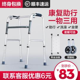助行器辅助行走器老人学步车残疾人骨折扶手架走路步行助步助力器图片