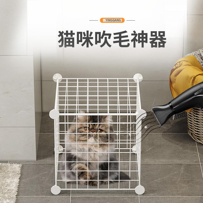 吹猫笼固定猫咪专用洗澡用品宠物吹毛吹干神器防抓咬吹风洗猫笼子