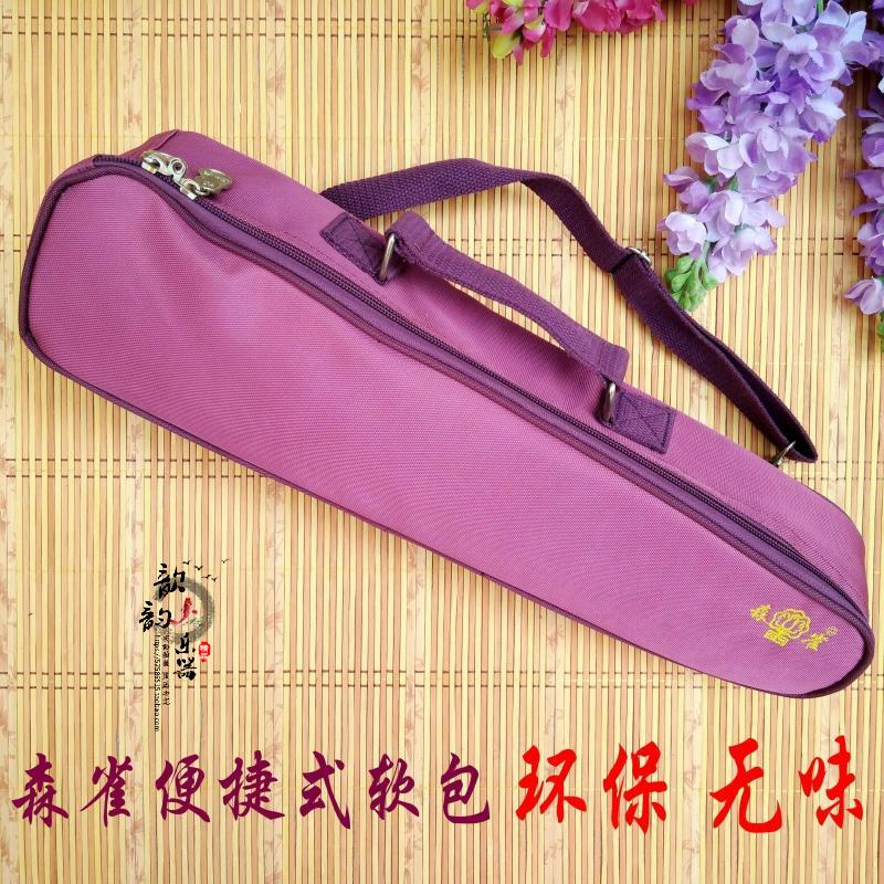 Senque gourd silk packing box convenient soft bag tasteless protection backpack box bag cloth bag musical instrument accessories