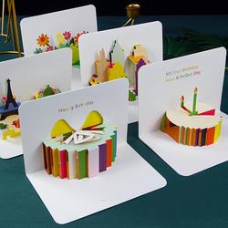 生日卡片贺卡 韩国 创意 3d立体 六一儿童节贺卡祝福语小卡片