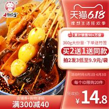 樂山缽缽雞調料商用配方冷串串盆火鍋麻辣燙底料包冷鍋串串香底料