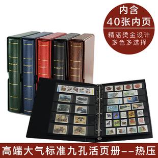 明泰MINGT豪华邮票收藏册 邮册集邮册空册邮票册空册含40张内页