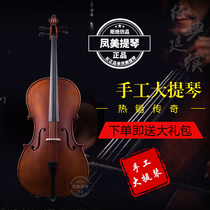 Feng Mei Professional grade test class playing handmade cello beginner solid wood cello Children Adult musical instrument