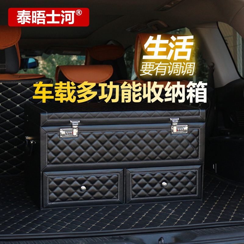 马萨拉蒂 总裁 Levante Ghibli GranTurismo汽车收纳整理储物箱盒