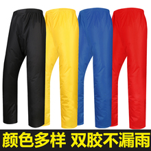 Yu He rain pants waterproof men's and women's riding double layer thickened wear-resistant split body breathable fishing fishing half body one piece rain pants