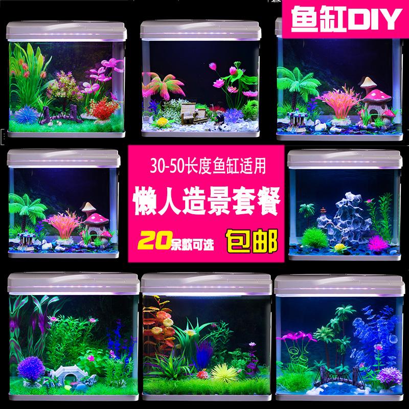 Сопутствующие товары для аквариума Артикул 561677128986