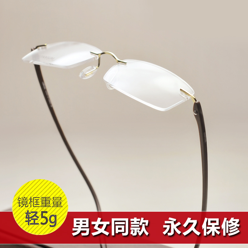 With myopia glasses business frameless glasses women and men pure titanium rimless glasses ultra light shile myopic lens power