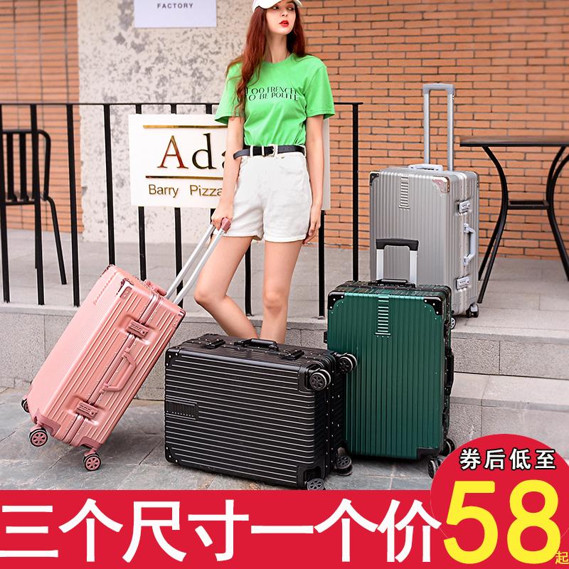 行李箱女铝框网红ins拉杆箱男潮20小型学生24密码旅行皮箱子28寸图片