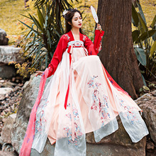 Koi Han Dress Skirt Female Wei and Jin Dynasty Chinese Style Chest Dress Skirt Broad Sleeve Ancient Dress Super Immortal and Elegant Ancient Style Student