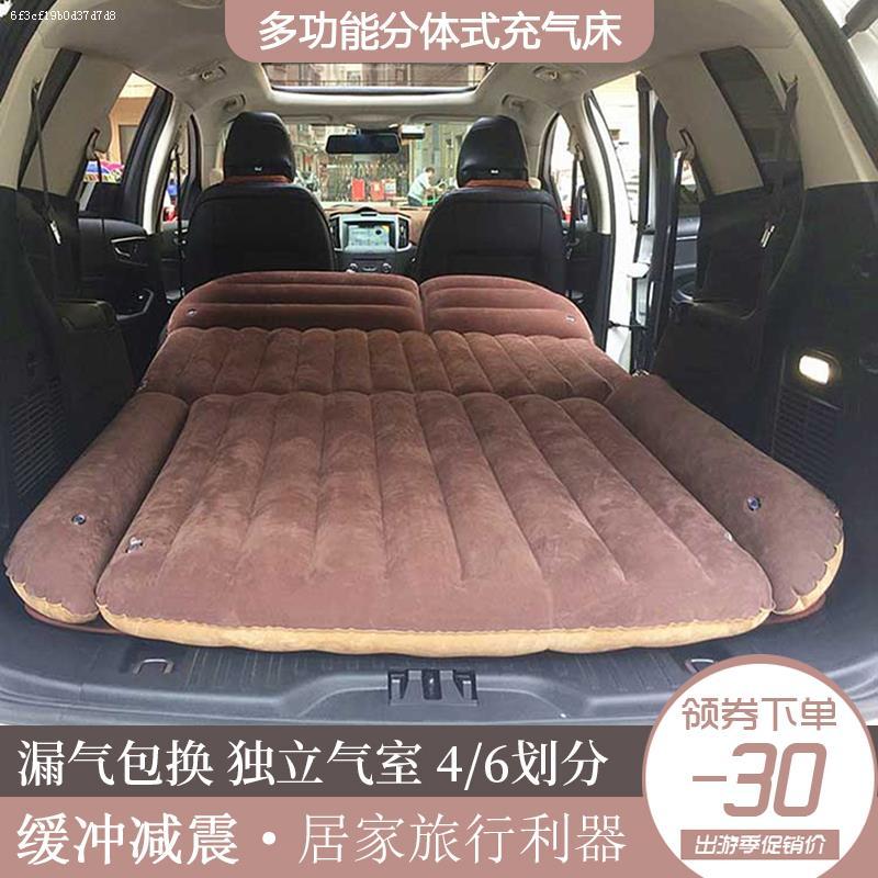 热销0件有赠品17款奥德赛途观l翼虎车载充气床垫