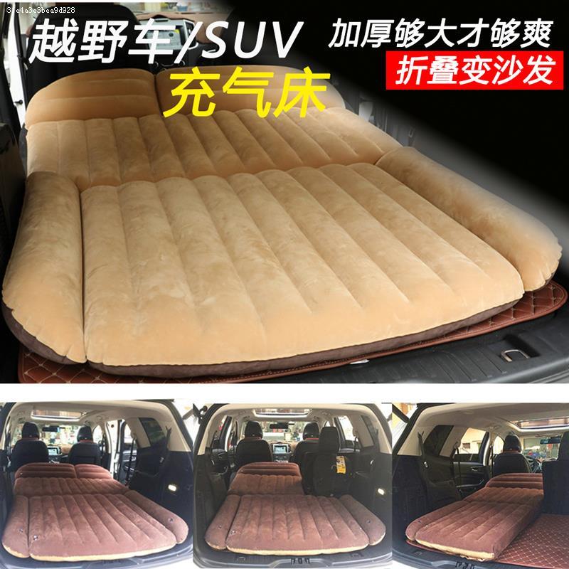 大众斯柯达柯迪亚克明锐速派汽车载充气床垫后排后备箱睡垫气垫限8000张券