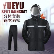 摩托车分体雨衣全身水衣雨衣服防水短款男女上衣单件骑车两衣雨裤