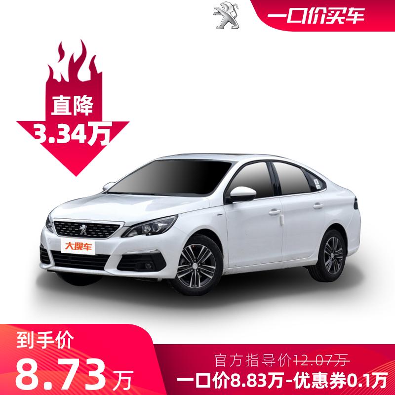 东风标致308 2019款 230THP 自动豪华版 国V【新车定金不可退】