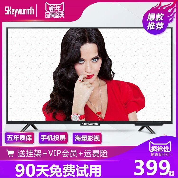 特价32寸电视42/55/60寸LED液晶智能平板网络WIFI超薄电视