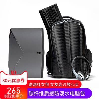 外星人小米苹果戴尔华硕联想14寸15.6寸17.3寸笔记本电脑双肩背包
