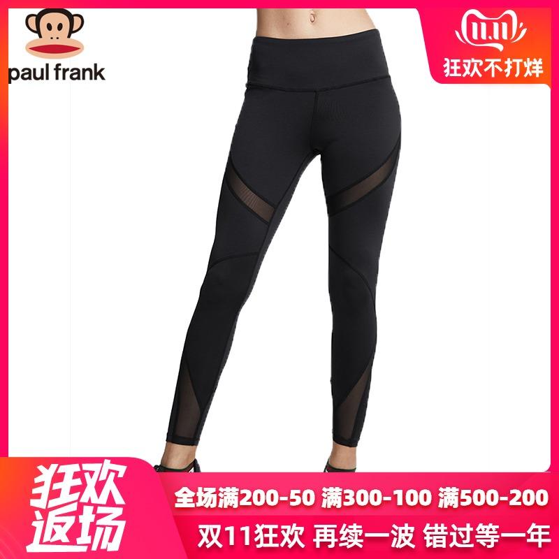 大嘴猴紧身弹力瑜伽裤女透气秋季薄运动裤速干高腰提臀跑步长裤